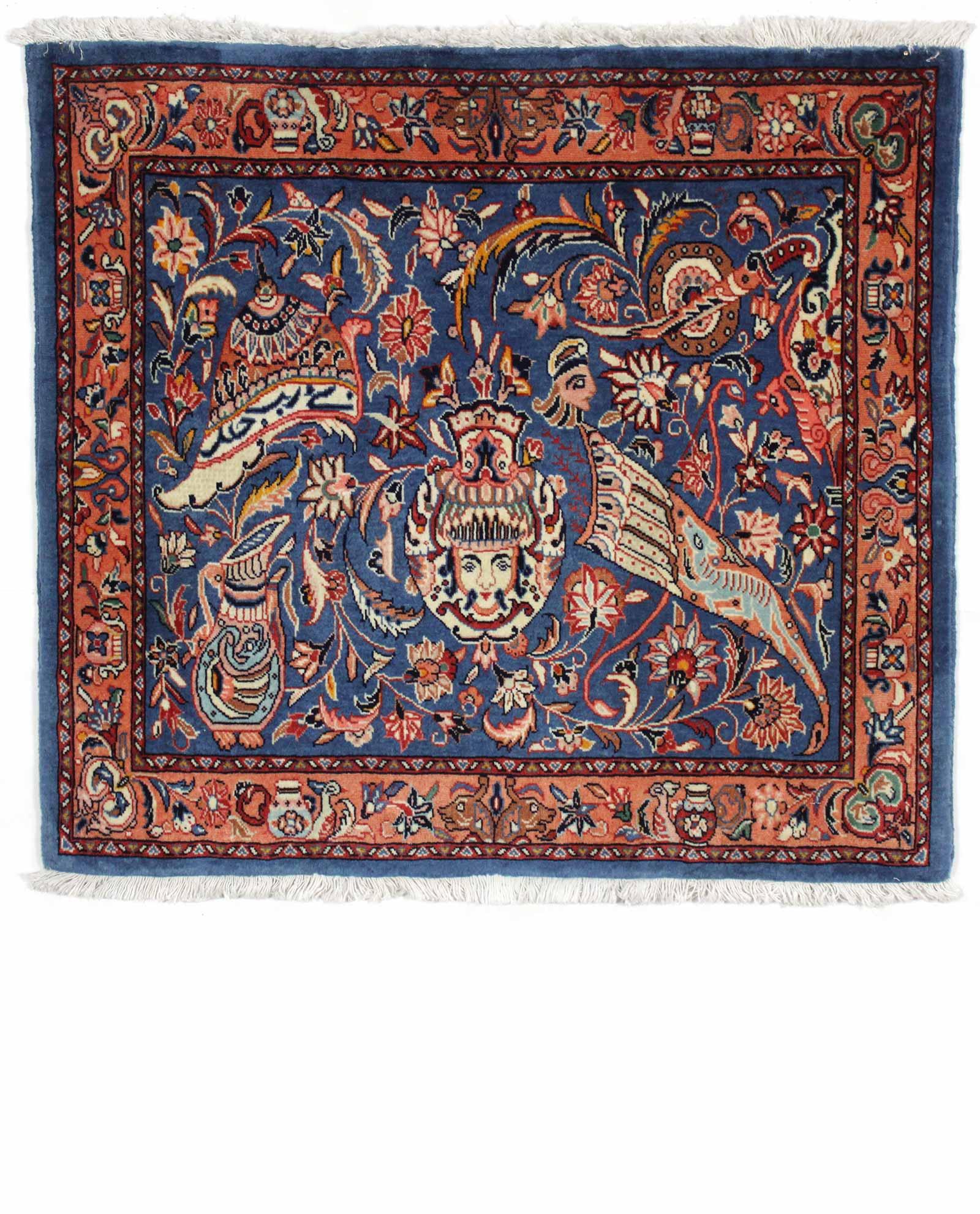 tapis persan sarough 14655 iranian carpet. Black Bedroom Furniture Sets. Home Design Ideas