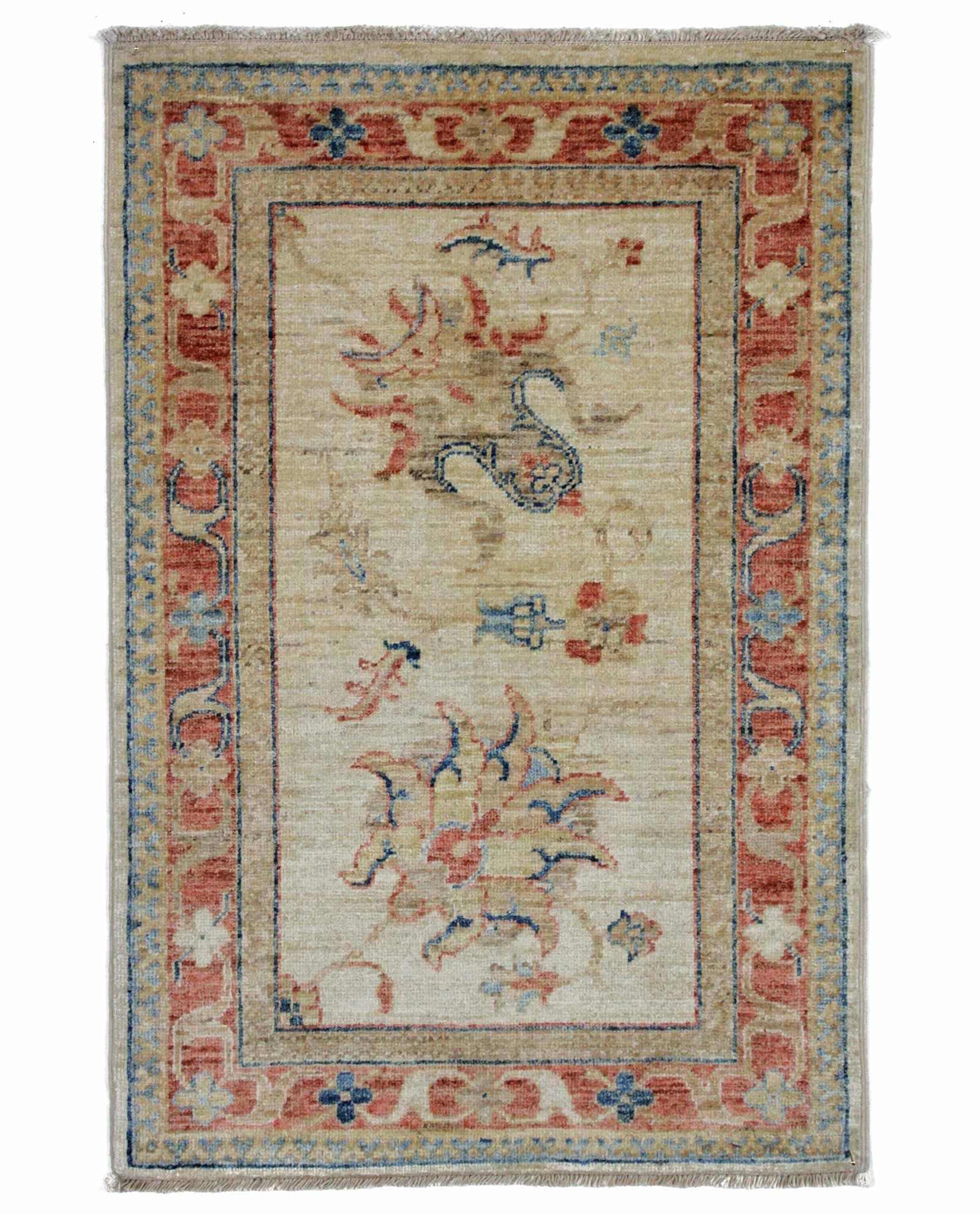 Afghan Rug Choubi 15246