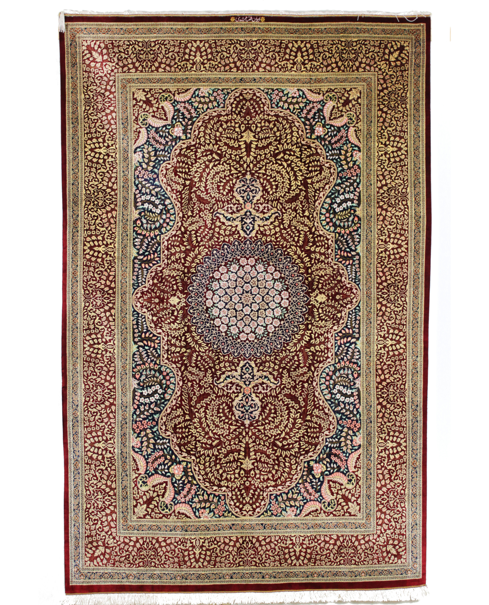 Persian Rugs From Iran: Persian Rug Ghom Silk